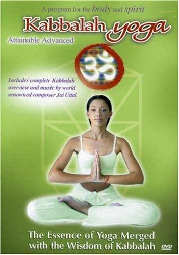 Kabbalah yoga advanced