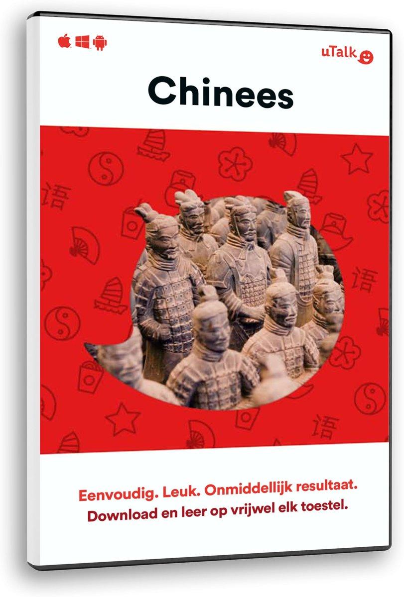 uTalk - Taalcursus Chinees Mandarijn - Windows / Mac / iOS / Android