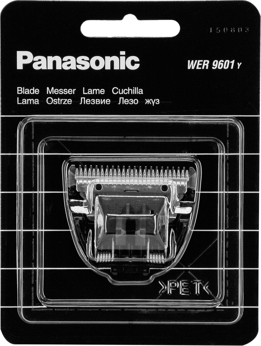 Panasonic Trimblad voor Trimmer wer9601y