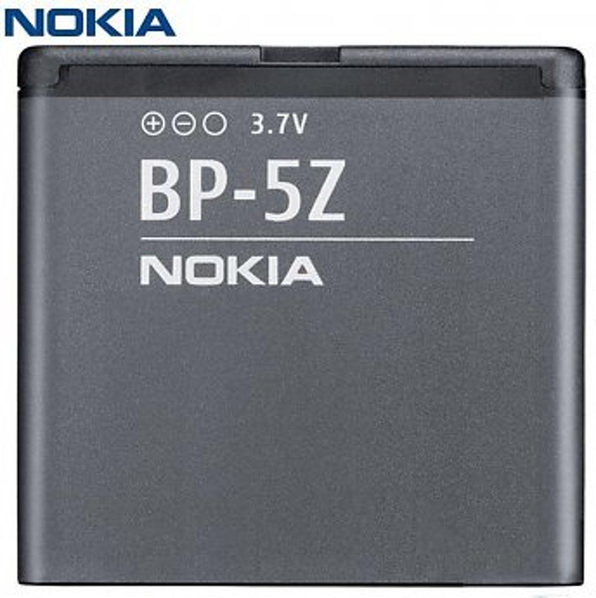 Nokia BP-5Z Batterij Origineel