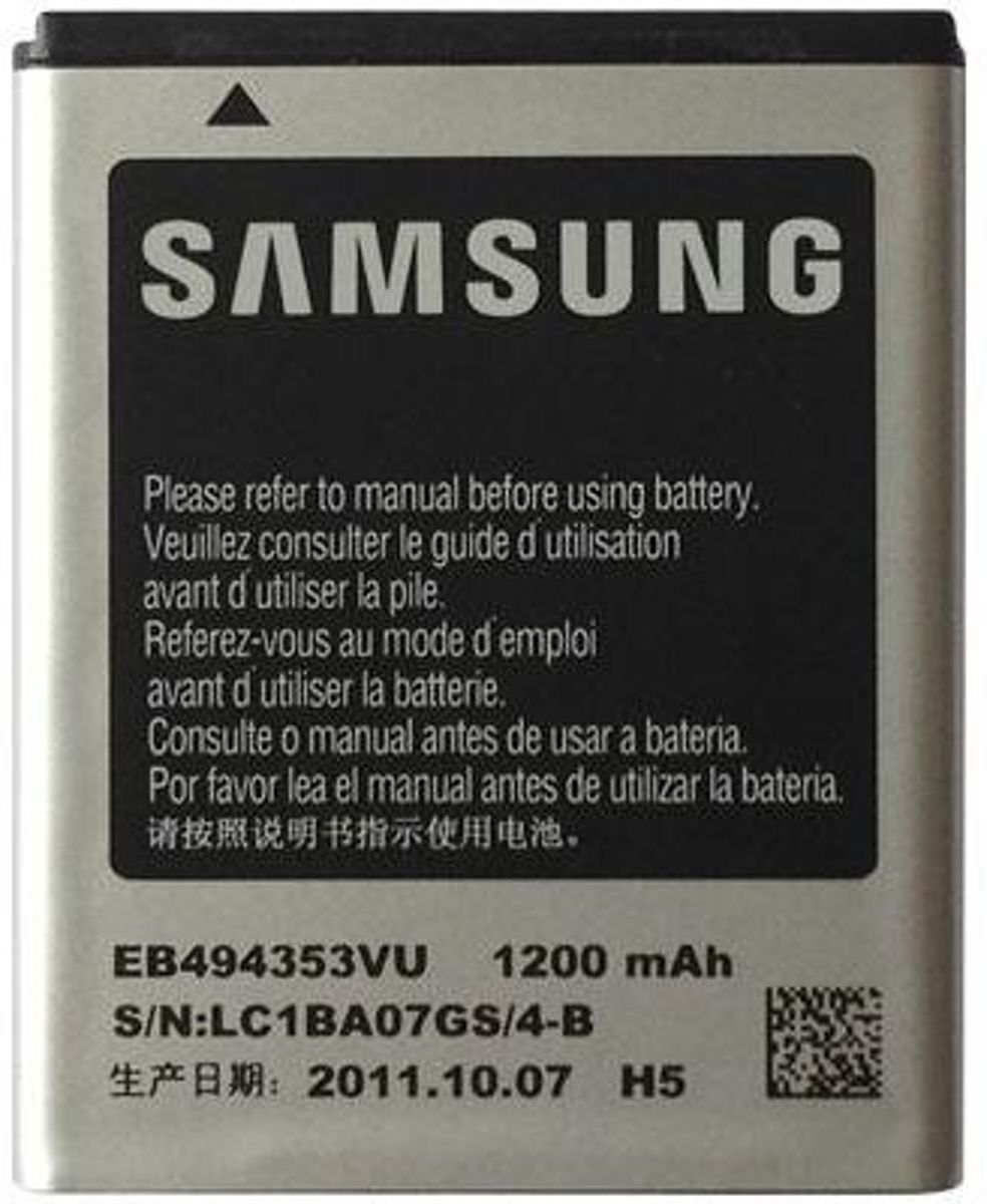 Samsung EB494353VU Batterij Origineel: 1200mAh