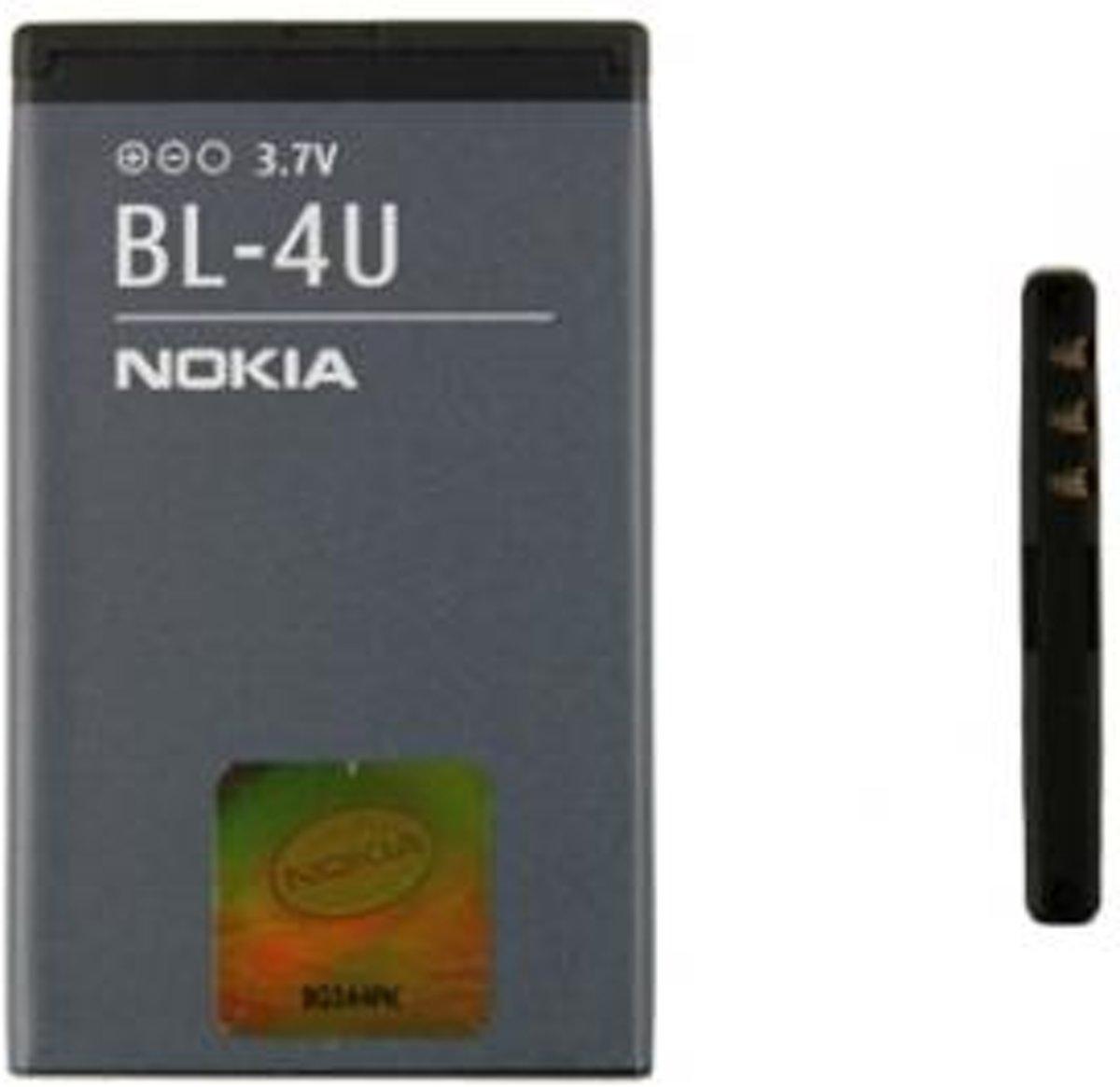 Nokia 5730 Xpress Music Batterij origineel BL-4U