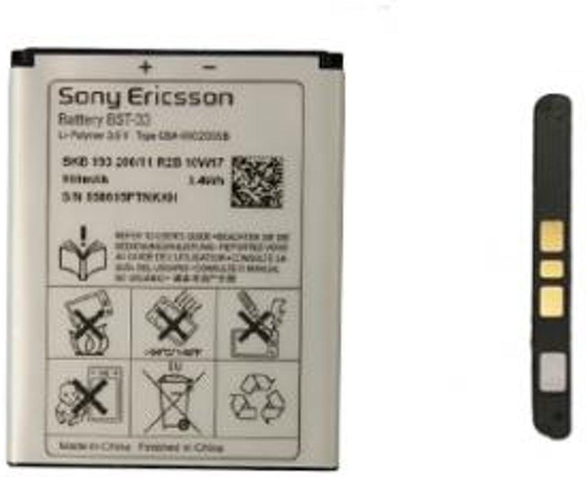Sony BST-33 Batterij origineel BST33