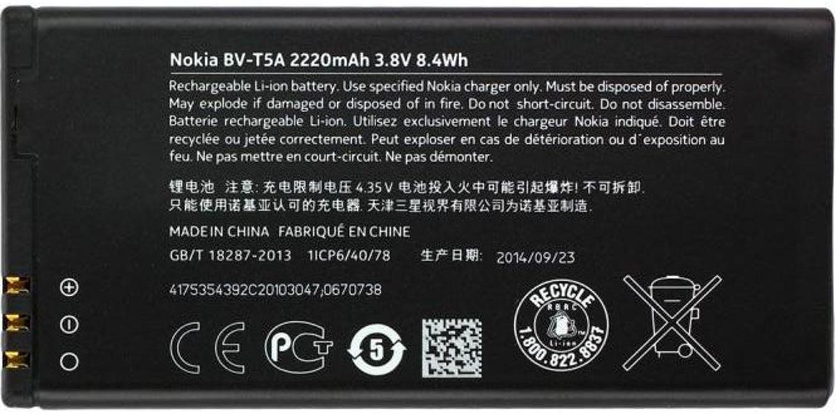 Nokia BV-T5A batterij - vervangende accu  voor de Nokia 730- 2220 mAh