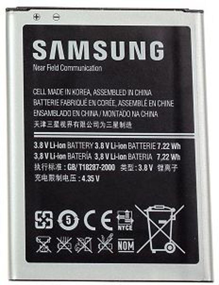 Samsung Accu voor de Samsung Galaxy Mega 6.3 (type EB-B700BEBEC)